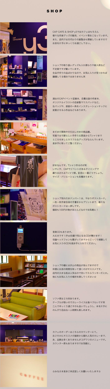 20120201shop.jpg