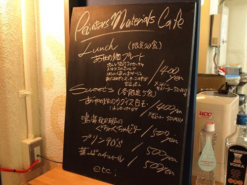 20120603_01.JPG