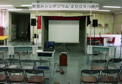 090905machinami02.jpg