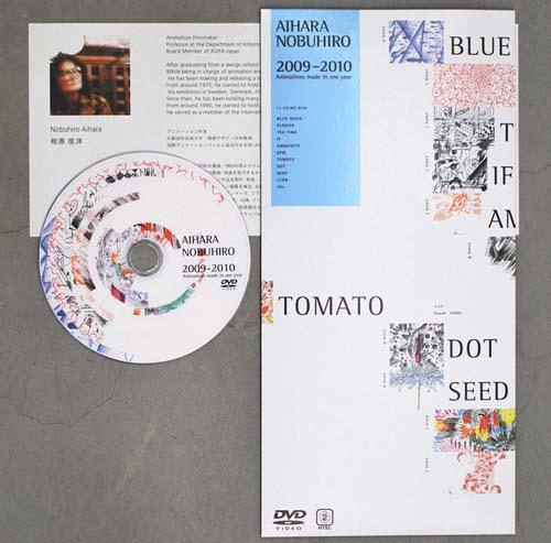 111021aihara_dvd.jpg