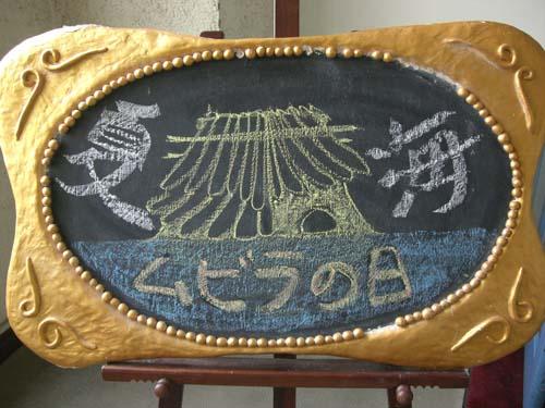 2011073101.jpg