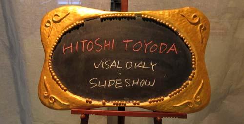 20121005toyoda02.jpg
