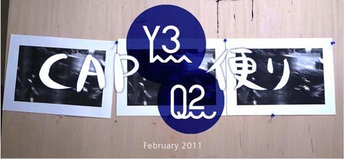 CAP_dayori_No16.jpg