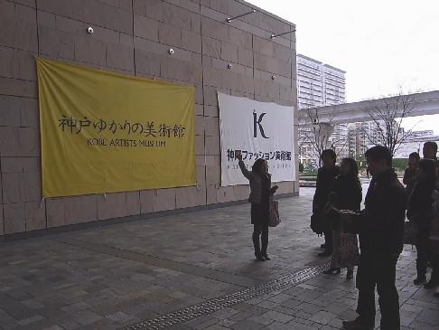 fm_yukari.jpg