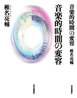 ongaku_small.jpg