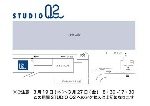 accessQ2small.jpg