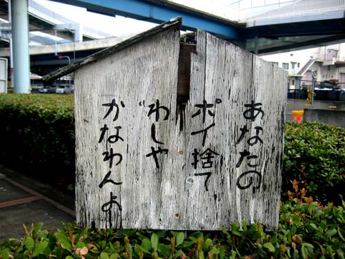 blog090404.jpg