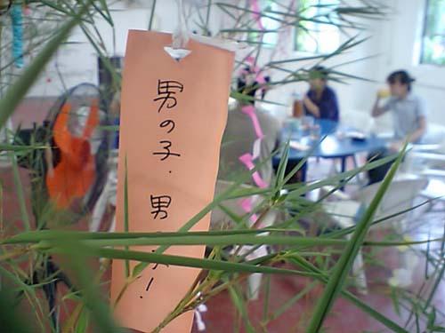 0108narumi_small.jpg