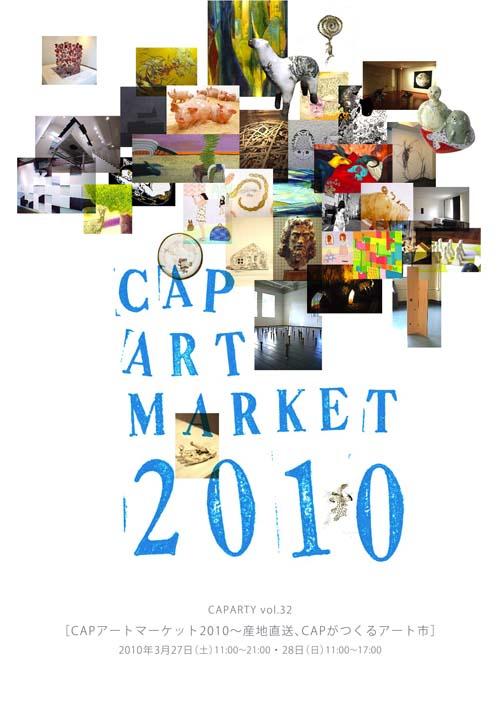 100327CAP_ART_MARKET_face.jpg