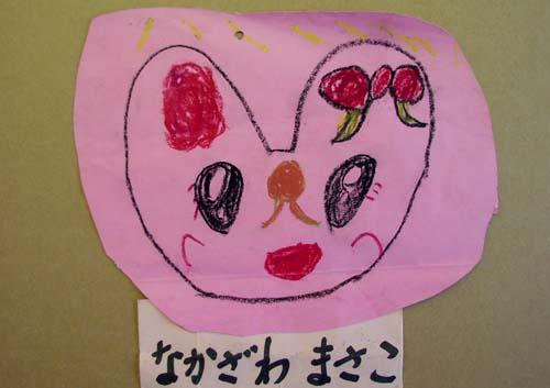 20100821_022.jpg