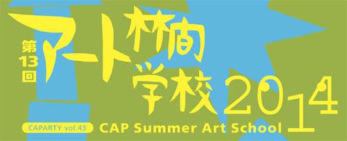 http://www.cap-kobe.com/studio_y3/2014062501.jpg