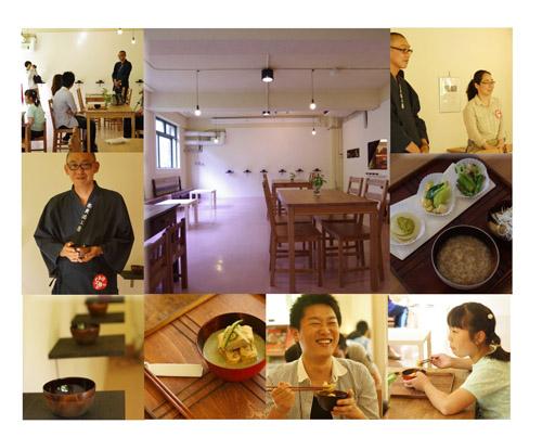 3tones_cafe.jpg