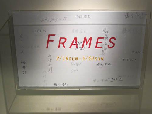 FRAMS_1836.jpg
