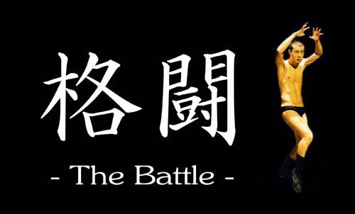 battle_01.jpg