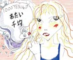 sakurai_ataisenkin.jpg