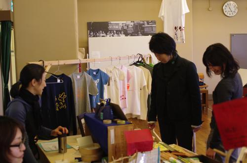 アートマーケット2012th_IMGP0875.jpg