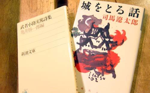 20120302book01.jpg