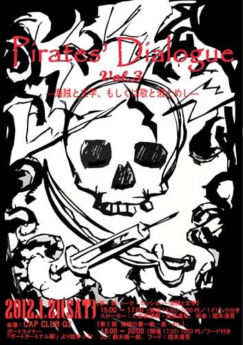 Pirates' Dialogue.jpg
