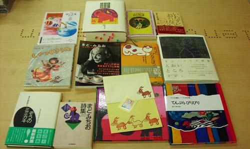 mado_books.jpg
