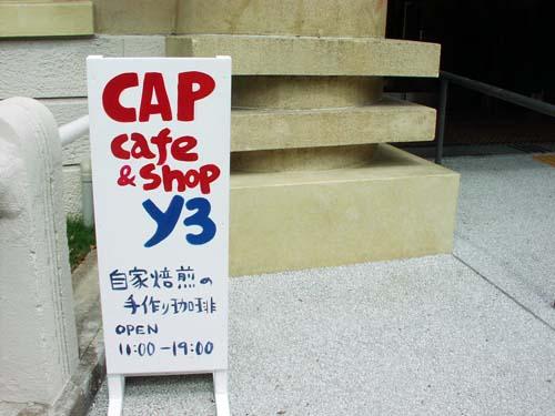 090904_cafe.jpg