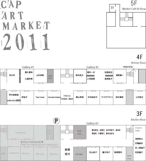 110311artmarket_map.jpg