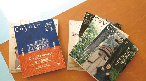 110416coyote_kaisou_Y3.jpg