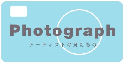 110903photograph.jpg