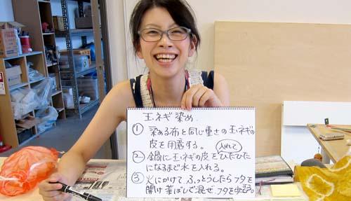 20120728_04_01.jpg