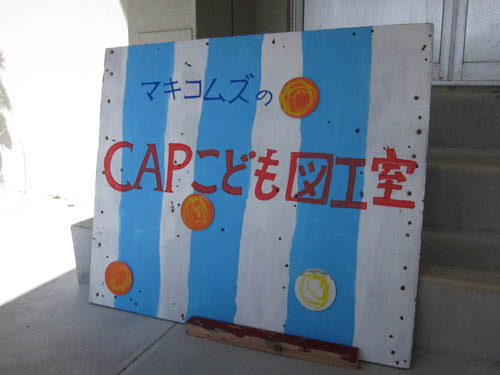 makikomuzu02.jpg