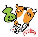 namekawa_ushishi.jpg