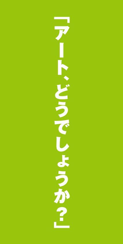 1th_a-todoudesyou.jpg