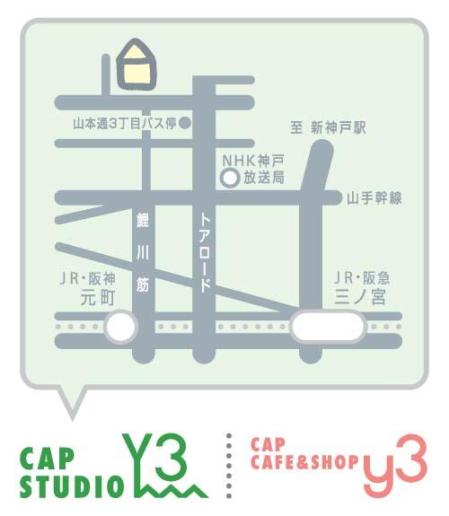 y3_cafe_map.jpg
